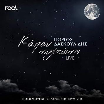 Kapou Nyxtonei (Live)
