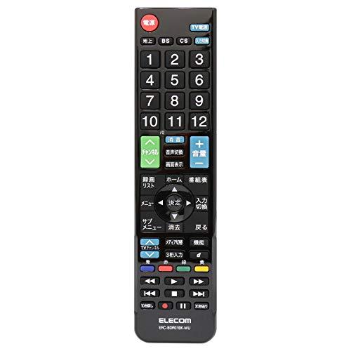 エレコム リモコン レコーダー用 【設定番号を入力するだけですぐに使える】 テレビにも対応 ブラック ERC-BDR01BK-MU