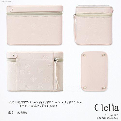 [クレリア]Cleliaメイクボックスエナメル加工上下仕切り付き収納ボックス上品ミラー付きコスメボックス【CL-62107】(ライトパープル)