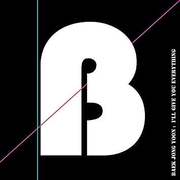 "BA""E""K to the R&B Classic"
