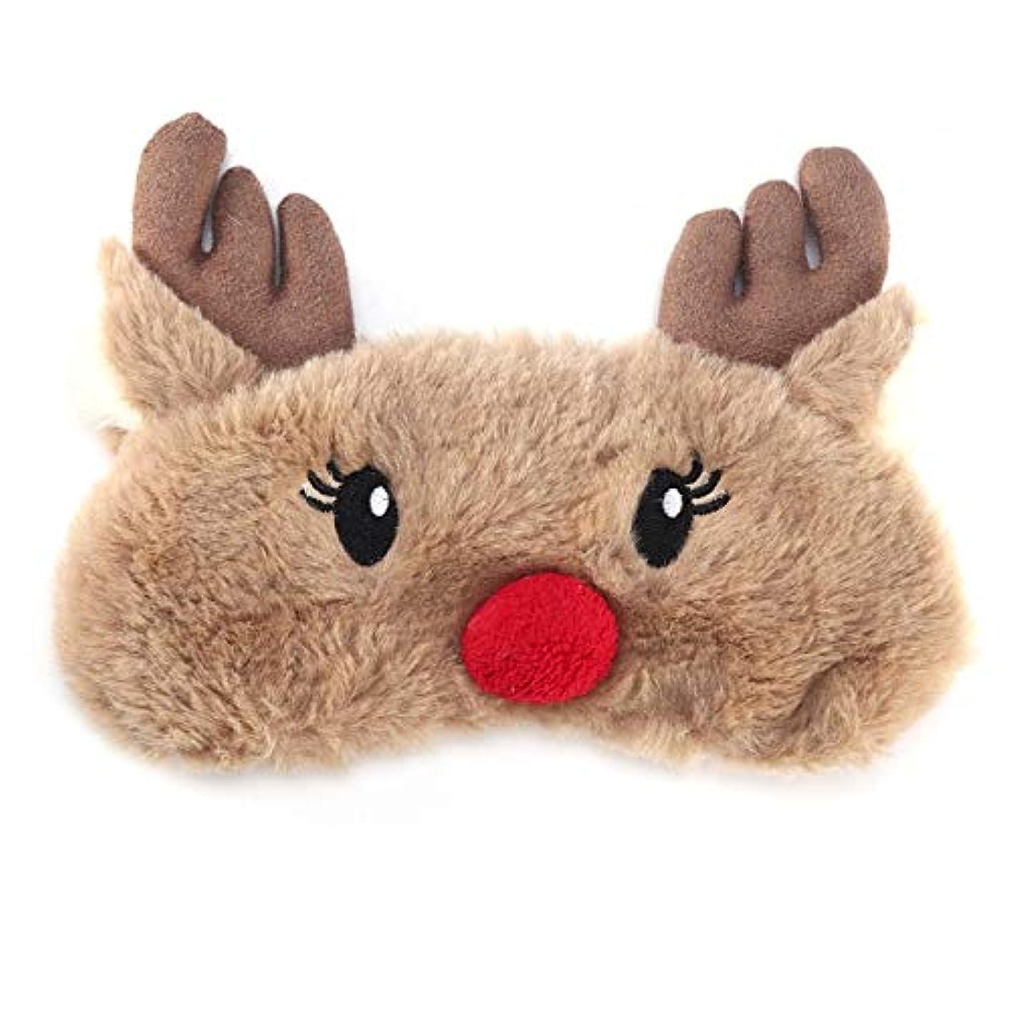 シャワー全部戦闘NOTE かわいいアニマルアイカバースリーピングマスクアイパッチ包帯目隠しクリスマス鹿冬漫画昼寝アイシェードぬいぐるみスリーピングマスク