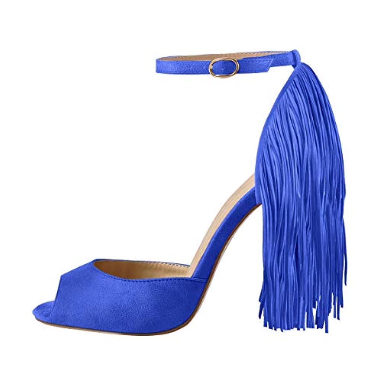 Onlymaker Women's Fringe Decoration Peep Toe High Heel Sandal Ankle Buckle Big Size for Party