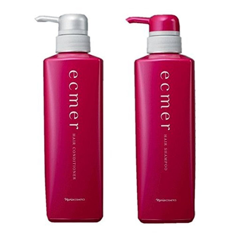 寄り添う干渉するフォームecmer/エクメール シャンプー&コンディショナー ナリス化粧品