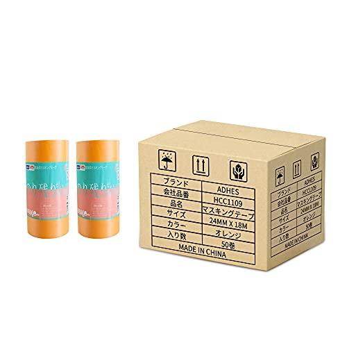 【Amazon 限定ブランド】ADHESマスキングテープ 養生テープ 和紙テープ 塗装用 多用途 UV抵抗 幅24mm×長さ18m 50巻入り HCC1109 (オレンジ, 24mm x 18m)