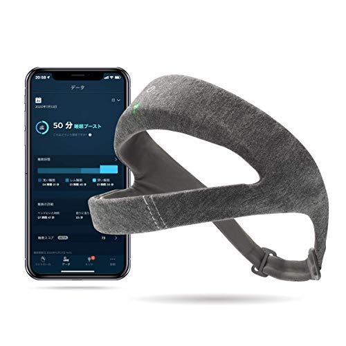 フィリップス SmartSleep ディープスリープ ヘッドバンド 2 Lサイズ(睡眠補助装置)HH1607/03
