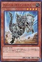 遊戯王/第9期/20AP-JP043 フォッシル・ダイナ パキケファロ【パラレル】