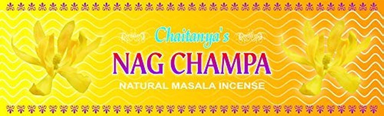 管理者に向かって気難しいNag Champa Incense - (100 Gram Pack)