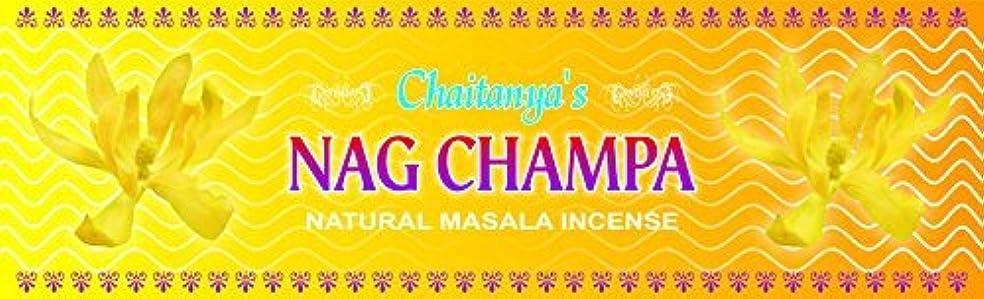 Nag Champa Incense - (100 Gram Pack)