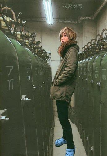 アイアムアヒーロー (18) (ビッグコミックス)