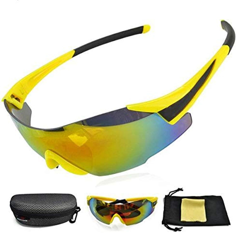 XIAOCHENGE Radfahren Sonnenbrillen Taktische Brillen Windproof MTB Fahrrad Radfahren Brillen Eyewear