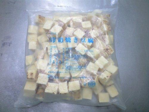 ソイフ『冷凍 焼豆腐』