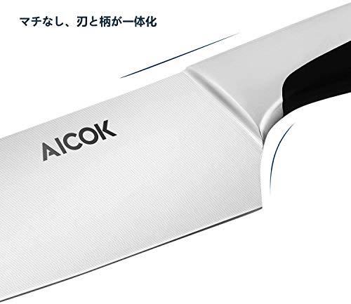 Aicok『三徳包丁(KF-F8002)』