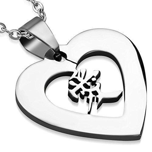Bungsa® Liebe als Chinesisches Symbol in Herz Kettenanhänger (Love Heart Chinese Sign Pendant Anhänger Amulett Medaillon Charm Beads Chirurgenstahl Damen Herren Schmuck)