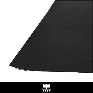 カッティングシート ツヤありブラック 黒 290×290mm|コンサートウチワ、応援うちわ制作に!
