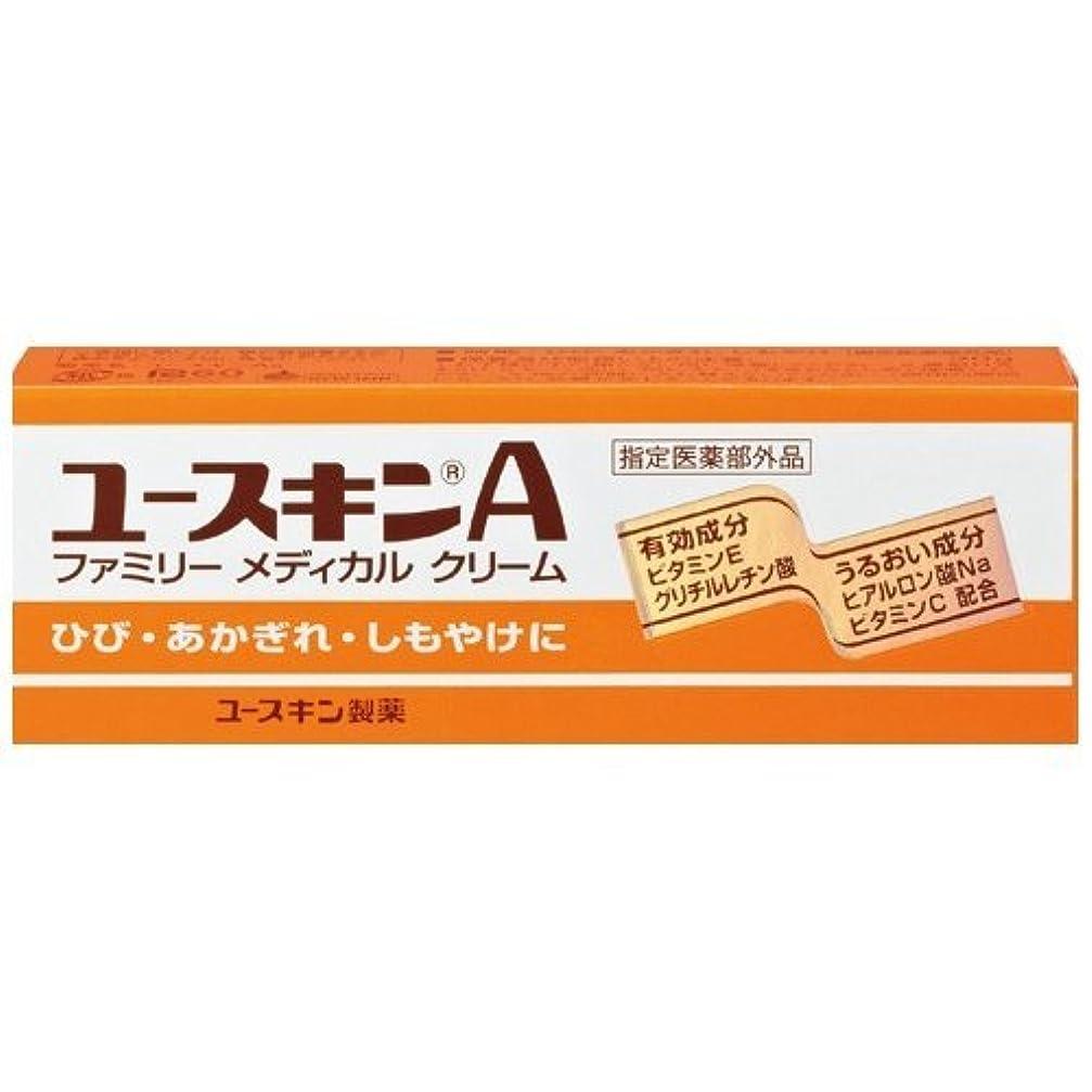 同情ビバ火星ユースキンA 30g (手荒れ かかと荒れ 保湿クリーム)【指定医薬部外品】