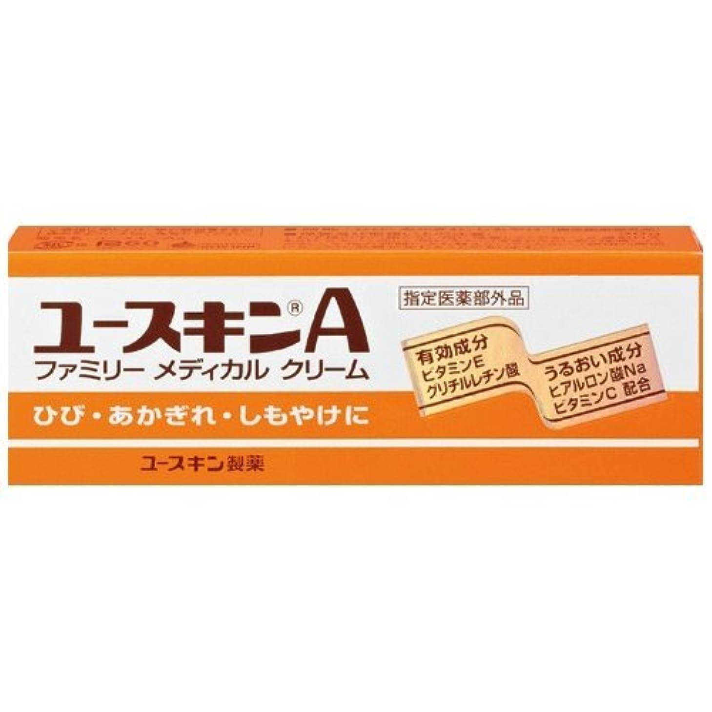 ビルダー作成する種ユースキンA 30g (手荒れ かかと荒れ 保湿クリーム)【指定医薬部外品】
