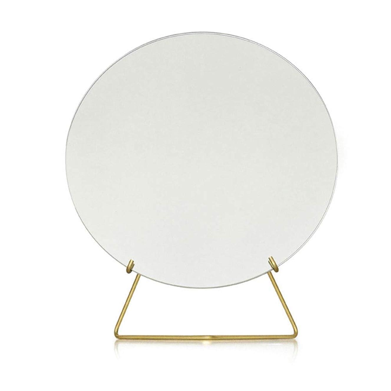 コミュニティ止まる浸した化粧鏡、モダンなクリエイティブシンプルミラーノルディックプリンセスミラー寝室ミニドレッシングテーブルミラー化粧鏡ラウンドデスクトップミラー真鍮、HDミラー