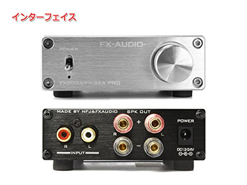 『FX-AUDIO- FX202A/FX-36A PRO『シルバー』TDA7492PEデジタルアンプIC搭載 ステレオパワーアンプ』の3枚目の画像