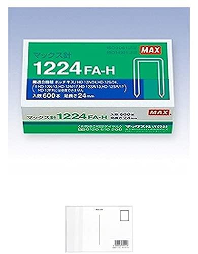 マックス ホッチキス 大型12号24mm 600本3箱 + 画材屋ドットコム ポストカードA