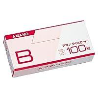 アマノ タイムカード(100枚入)B B