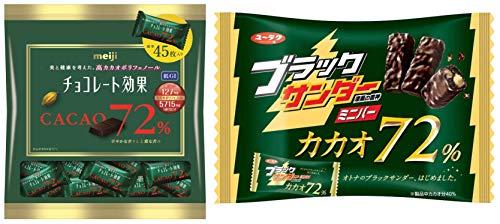 チョコレート菓子 カカオ72% アソートセット(明治 チョコレート効果 カカオ72% 大袋 225g×1袋・有楽製菓 ブラックサンダーミニバー カカオ72% 155g×1袋)
