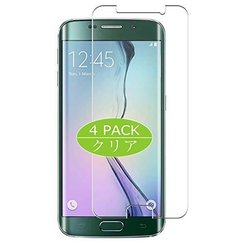 VacFun 4 Piezas Claro Protector de Pantalla, compatible con Samsung Galaxy S6 edge plus Edge+, Screen Protector Película Protectora(Not Cristal Templado) NEW Version
