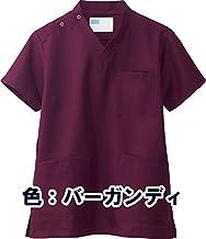 メディカルウェア 男女兼用 スクラブ白衣 WH11485 医療用 (バーガンディ) サイズM