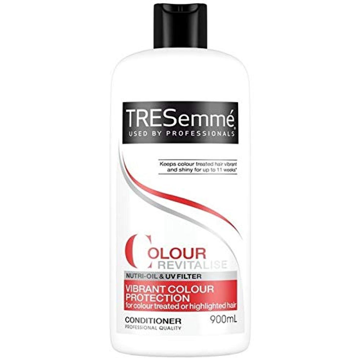 判読できないアコードブロックする[Tresemme] Tresemme色はカラーフェード保護コンディショナー900ミリリットルを活性化 - TRESemme Colour Revitalise Colour Fade Protection Conditioner 900ml [並行輸入品]