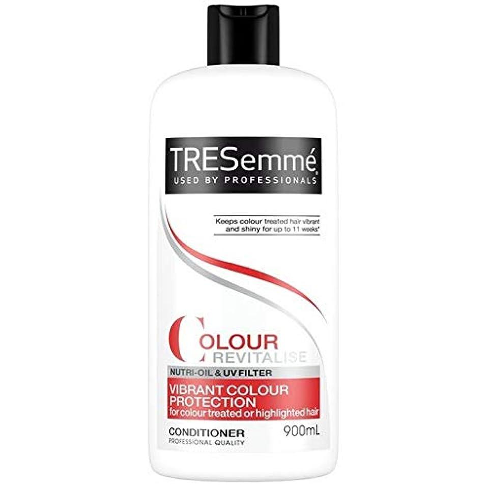 後方に投げるスムーズに[Tresemme] Tresemme色はカラーフェード保護コンディショナー900ミリリットルを活性化 - TRESemme Colour Revitalise Colour Fade Protection Conditioner 900ml [並行輸入品]