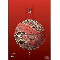 gift 選べる カタログ チョイス ギフト 和風 茜(あかね) コース M860