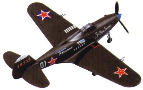 Hobby Boss 80234 Modellbausatz American  P-39 N 'Aircacobra'
