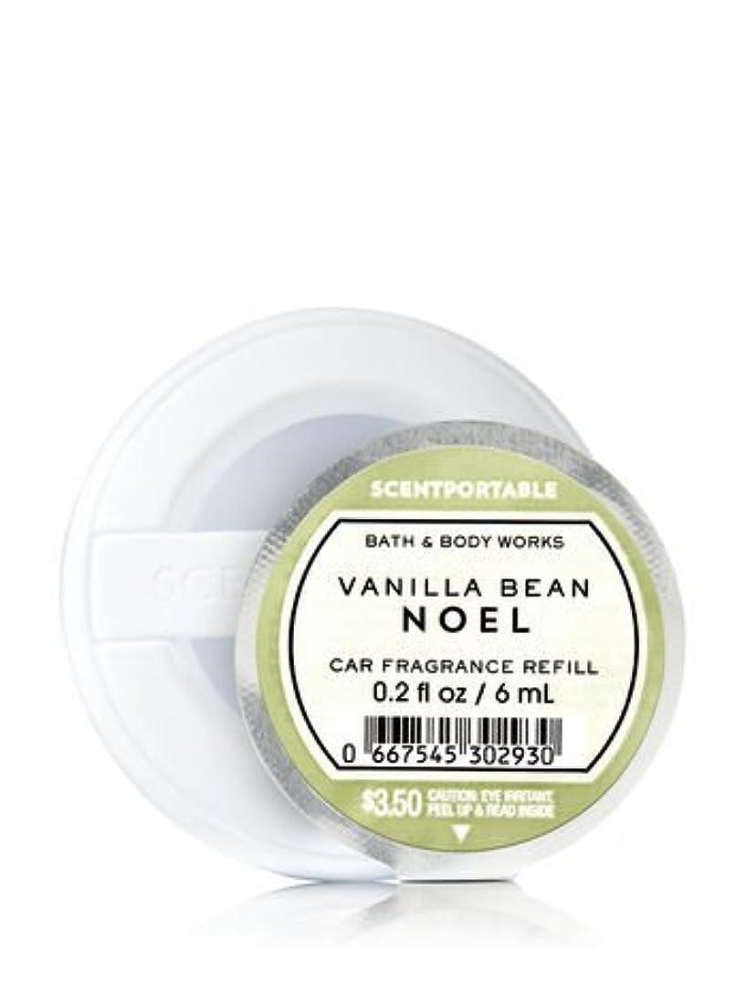 肘やろうきゅうり【Bath&Body Works/バス&ボディワークス】 クリップ式芳香剤 セントポータブル詰替えリフィル バニラビーンノエル Scentportable Fragrance Refill Vanilla Bean Noel [並行輸入品]