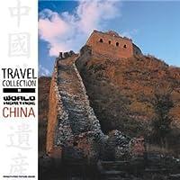 写真素材 Travel Collection Vol.011 中国の世界遺産