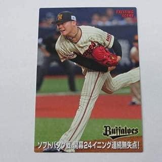 2019カルビープロ野球 第3弾■エキサイティングシーンカード■ES-04/山本由伸(オリックス)