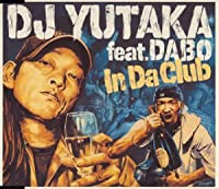 In Da Club(Bounce with Me)(CCCD)
