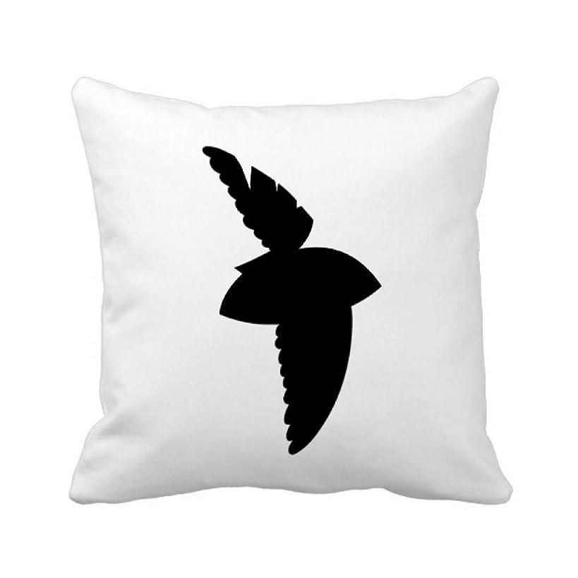 ディレクター丁寧ソビエト恋人の鳥の心の引用のスタイル パイナップル枕カバー正方形を投げる 50cm x 50cm