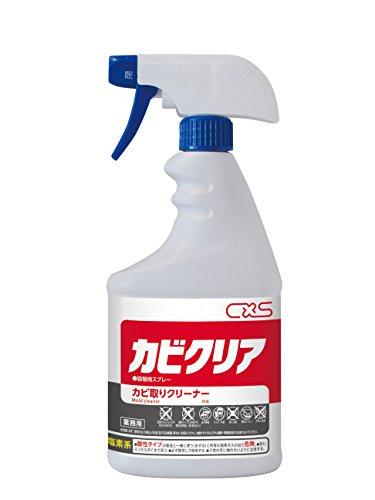 ディバーシー カビクリア 開閉コック専用スプレーヤー付き ボトル5L