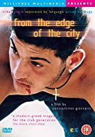 From the Edge of the City [DVD]