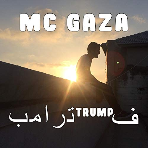 MC Gaza