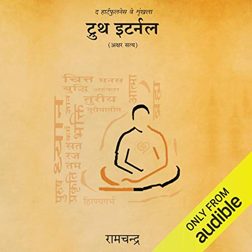 Akshar Satya cover art