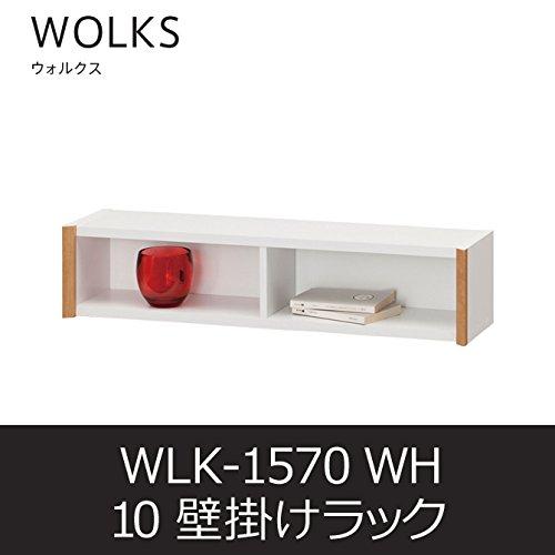 白井産業『ウォルクス』