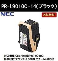 NEC トナーカートリッジPR-L9010C-14 ブラック リサイクルトナー