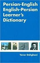 Persian-English English-Persian Learner's Dictionary