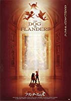 ウォールアートフランダースの犬映画ポスタープリントサイズ(30cm x 43cm / 12インチx 17インチ)N1