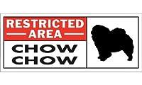 RESTRICTED -AREA- CHOW CHOW ワイドマグネットサイン:チャウチャウ Mサイズ