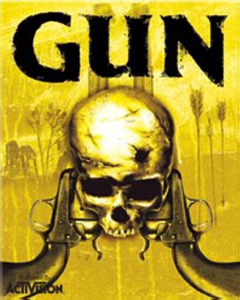 エンジン憤る見物人GUN 英語版 日本語マニュアル付