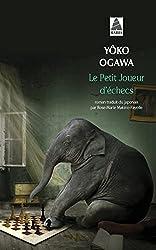 Le petit joueur d'échecs, roman japonais