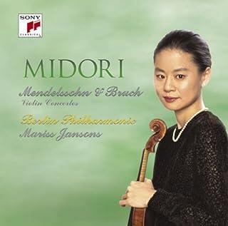 メンデルスゾーン:ヴァイオリン協奏曲(ステレオ&マルチチャンネル)