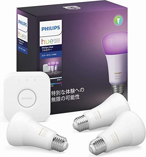 フィリップス LED電球 レフ形 800lm(フルカラー)【電球×3個、ブリッジセット】Philips Hue フルカラー スターターセット PLH27CS