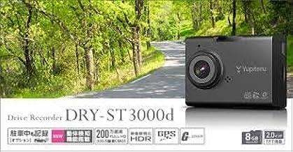 Yupiteru(ユピテル) ドライブレコーダー DRY-ST3000d 200万画素 Full HD/GPS/8GB